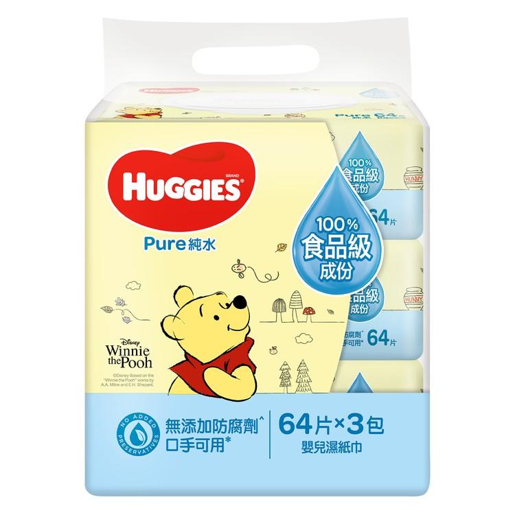 HUGGIES - 純水嬰兒濕紙巾 - 64'SX3