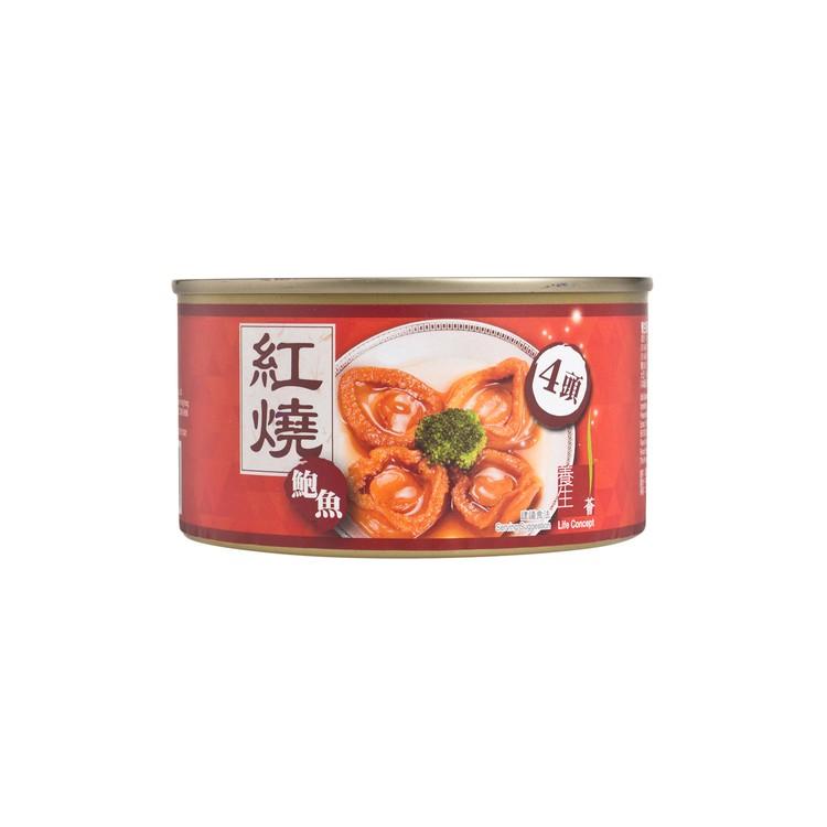 官燕棧 - 紅燒鮑魚(4頭) - 200G