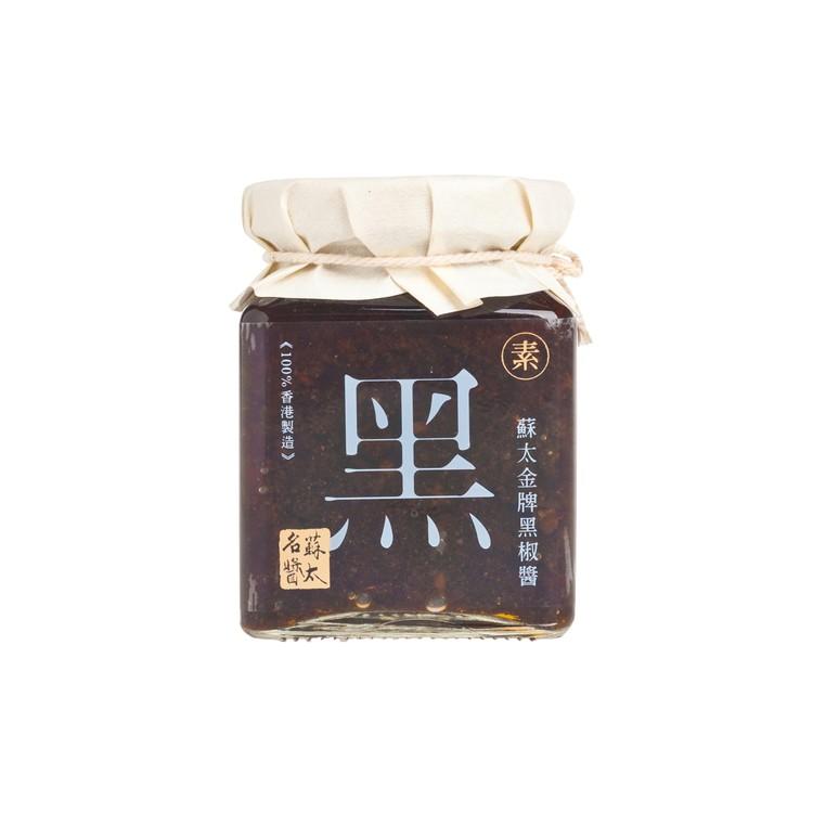 蘇太名醬 - 金牌黑椒醬 - 190G