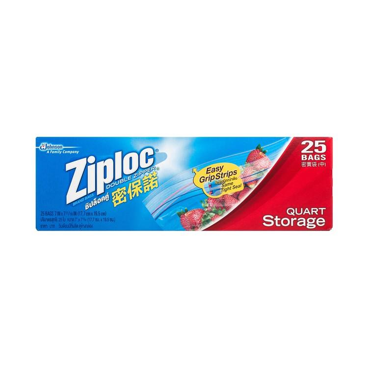 ZIPLOC - STORAGE BAG-QUART - 25'S