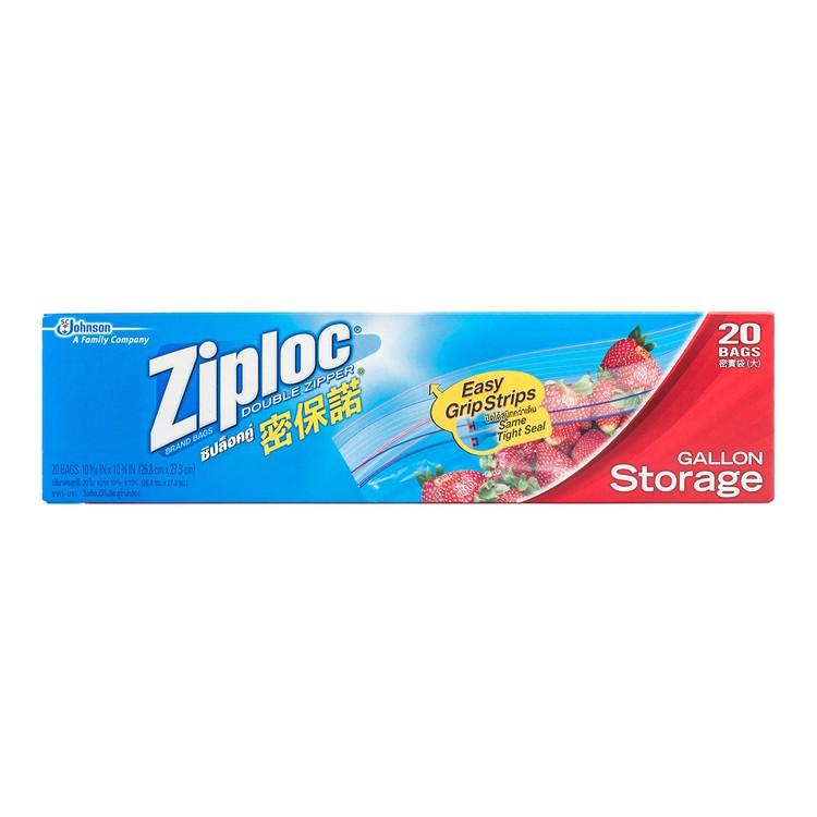ZIPLOC - STORAGE BAG-GALLON - 20'S