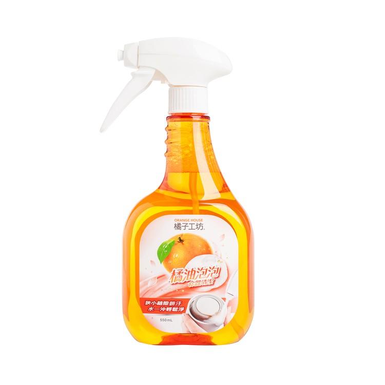 橘子工坊 - 橘油泡泡食器清潔劑 - 550ML