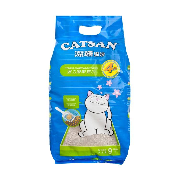 CATSAN - STRONG CLUMPING CAT LITTER - 9L