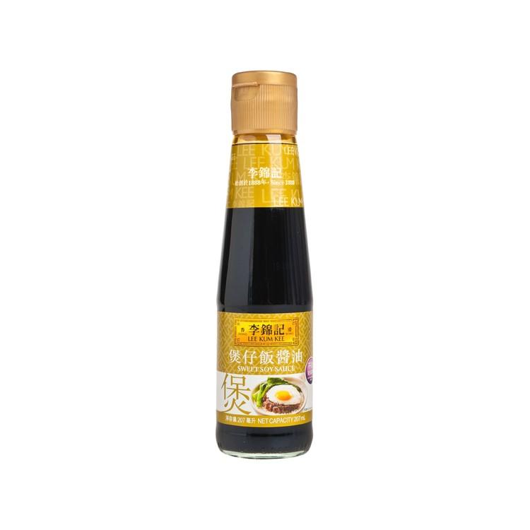 李錦記 - 煲仔飯醬油 - 207ML
