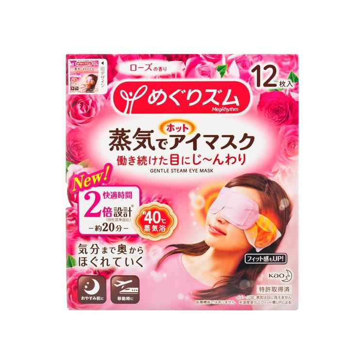 花王 - 蒸氣眼罩(2倍時效) 玫瑰味 - 12'S
