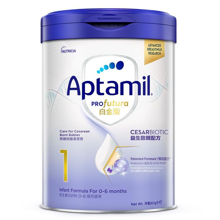 APTAMIL - PLATINUM INFANT FORMULA 1 (EXPIRY DATE : 12 Mar 2021) - 900G