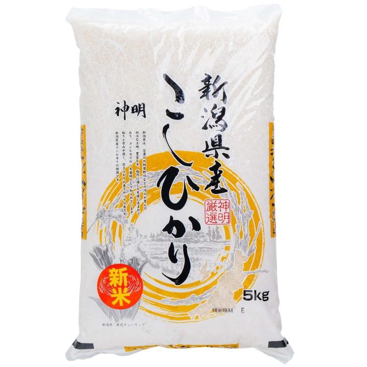 SHINMEI - NIIGATA KOSHIHIKARI RICE - 5KG