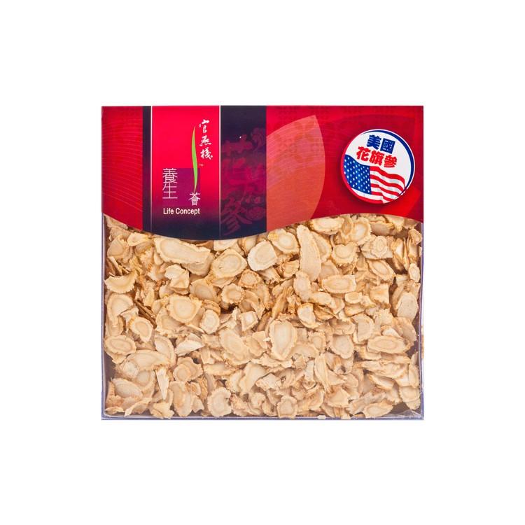 官燕棧 - 美國花旗參 - 75G