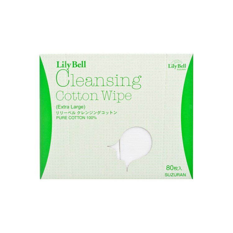 LILY BELL - CLEANSING COTTON WIPE - 80'S