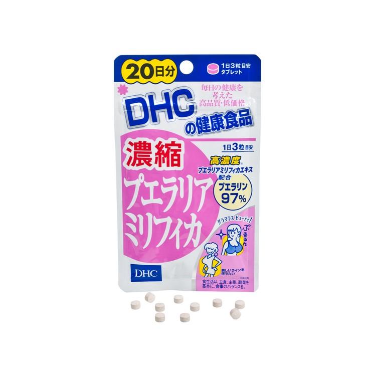 DHC(平行進口) - 濃縮葛根精華豐胸丸 (20日份) - 60'S