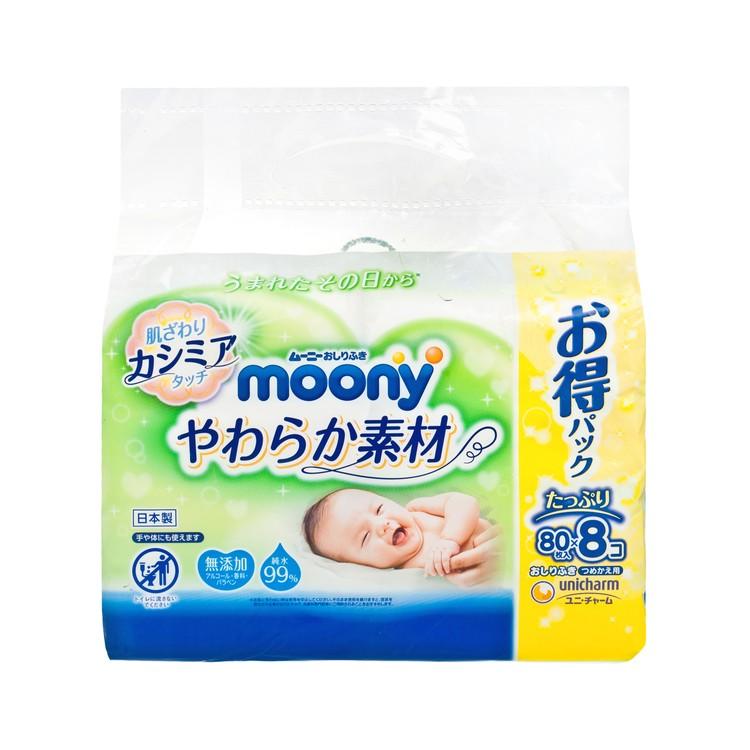 MOONY - 嬰兒濕紙巾 - 80'SX8