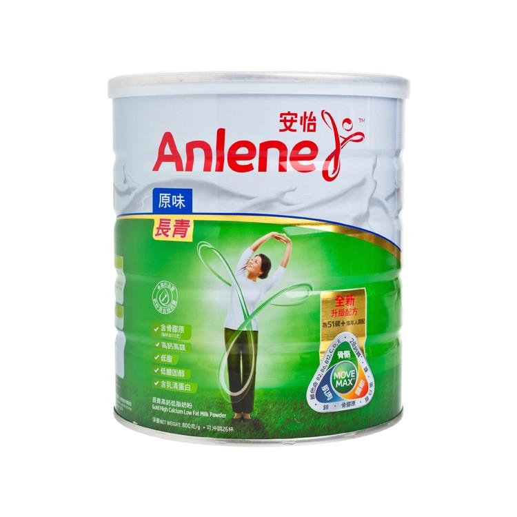 安怡 - 高鈣低脂奶粉-長青 - 800G