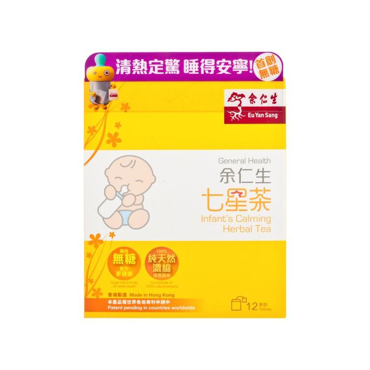 EU YAN SANG - INFANT'S CALMING HERBAL TEA - 12'S