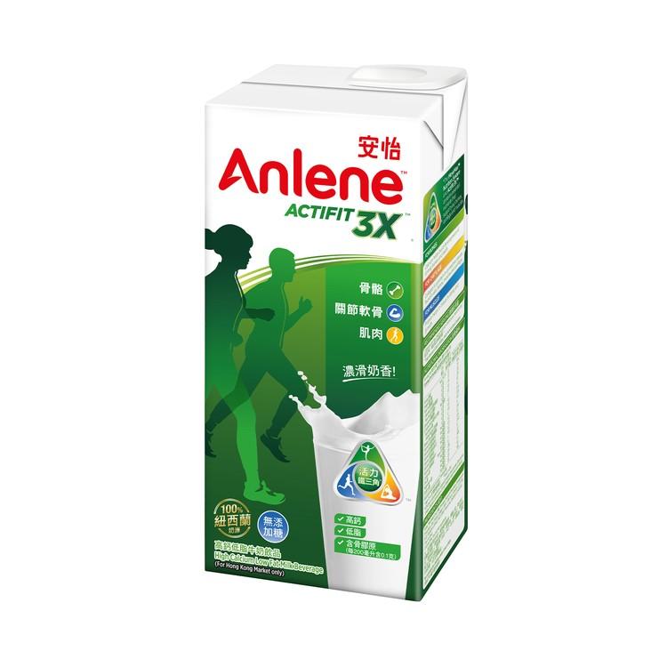 ANLENE - UHT- HIGH CALCIUM LOW FAT MILK - 1L