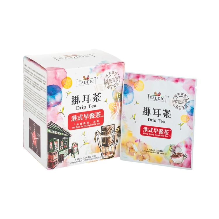 TEADDICT - ICE HOUSE SERIES-DRIP FILTER TEA BAG - 6.5GX10