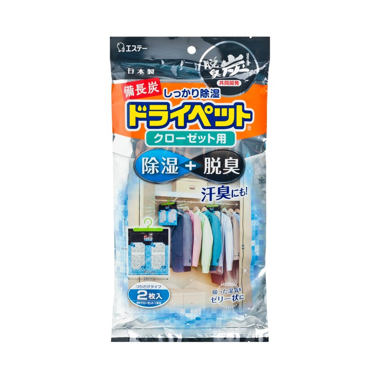 S.T. CORPORATION - DASHU-TAN DRY PET FOR CLOSET LARGE - 2'S