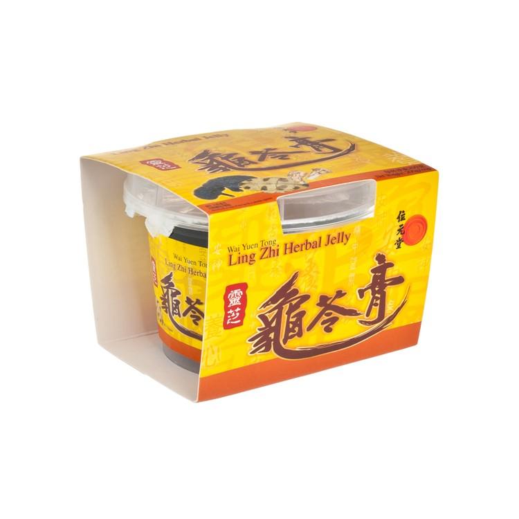 位元堂 - 靈芝味龜苓膏 - 200G
