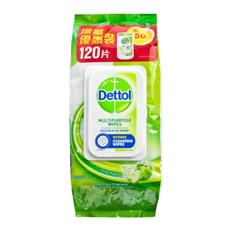 DETTOL - ANTI-BACTERIAL MULTI-PURPOSE WET WIPES - GREEN APPLE  - 120'S