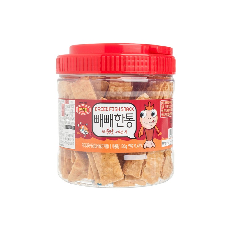 MURGERBON - DRIED FISH SNACK (SPICY) - 120G