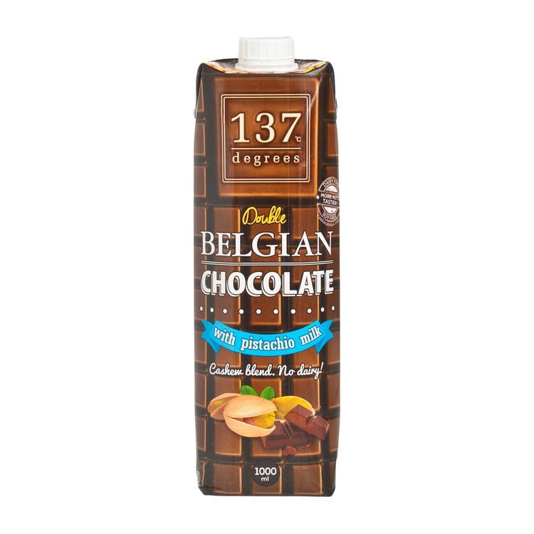 137 DEGREES - 開心果奶-雙重比利時朱古力味 - 1L