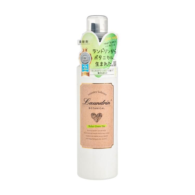 LAUNDRIN - BOTANICAL SOFTENER-RELAX GREEN TEA - 500ML