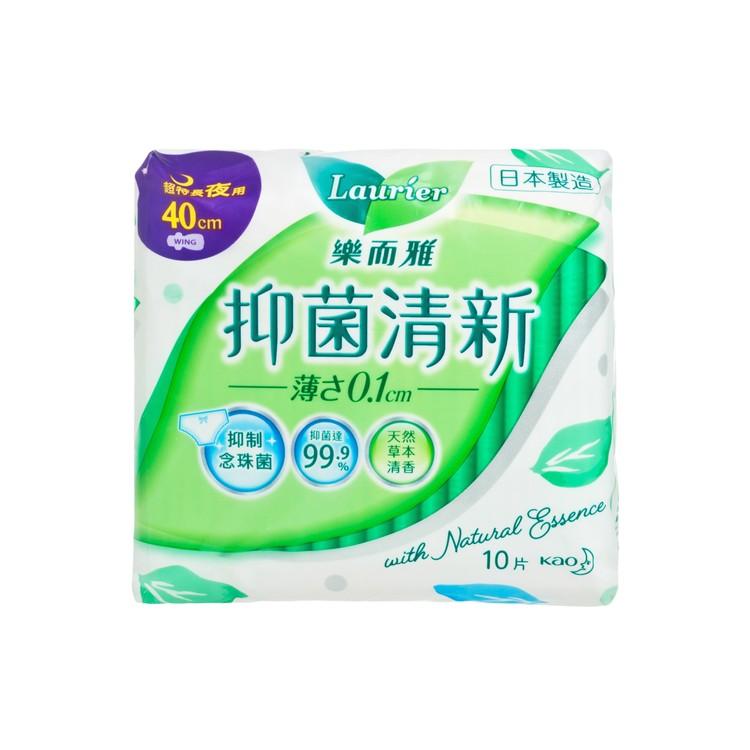 樂而雅 - 抑菌清新絲薄超特長夜用 40cm - 10'S