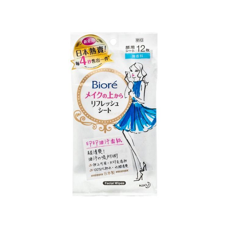 BIORE碧柔 - 印印油汗面紙 (無香料) - 12'S