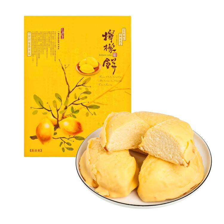 一福堂 - 檸檬餅 - 8'S
