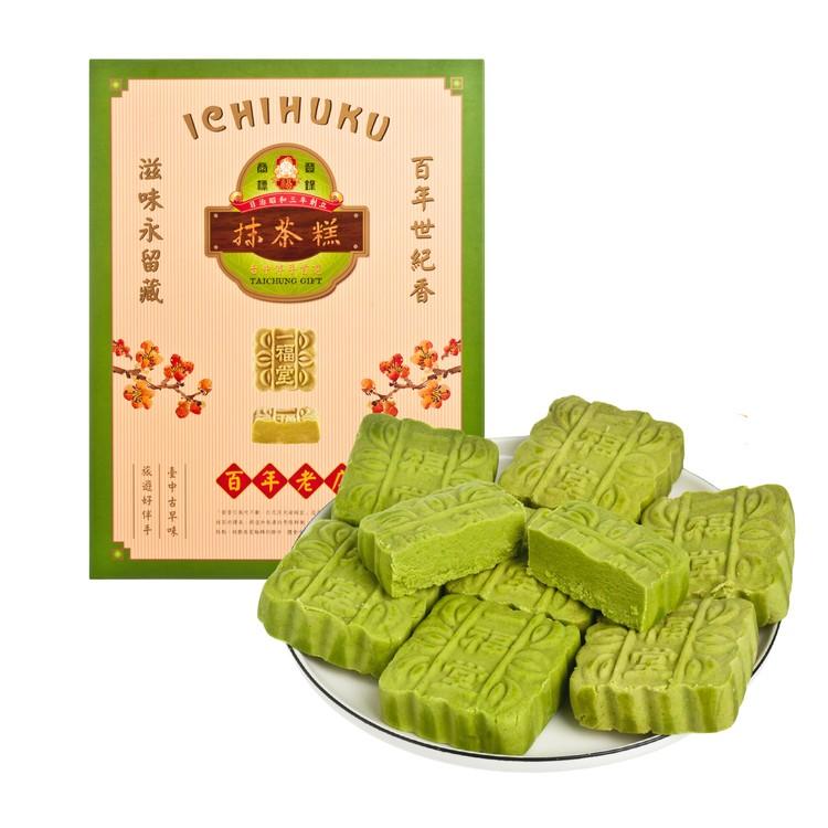 IFUTANG - GREEN TEA CAKE - 12'S
