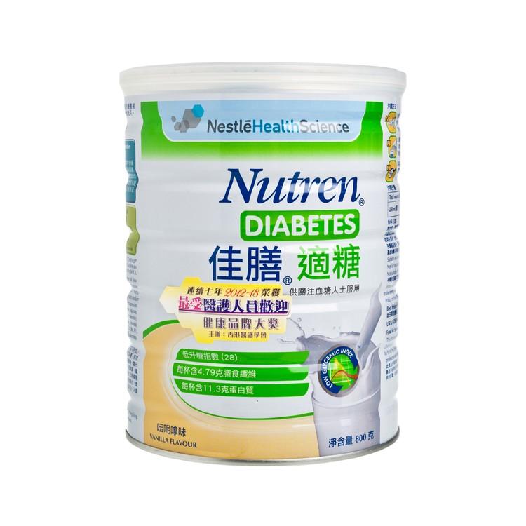 NESTLE 雀巢 - 佳膳® 適糖 - 800G