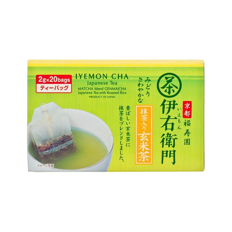 UJINOTSUYU - MATCHA BROWN RICE TEA BAG - 2GX20