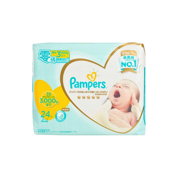 PAMPERS幫寶適 - ICHIBAN SIZE 0 - 24'S