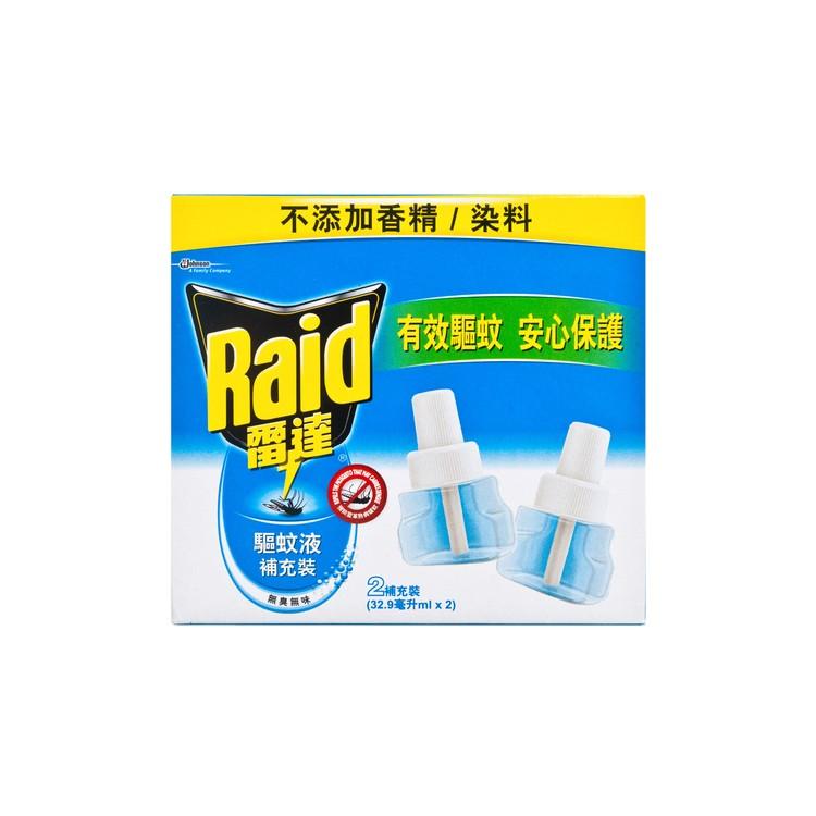 RAID - ODORLESS REFILL TWIN PACK - 32.9MLX2