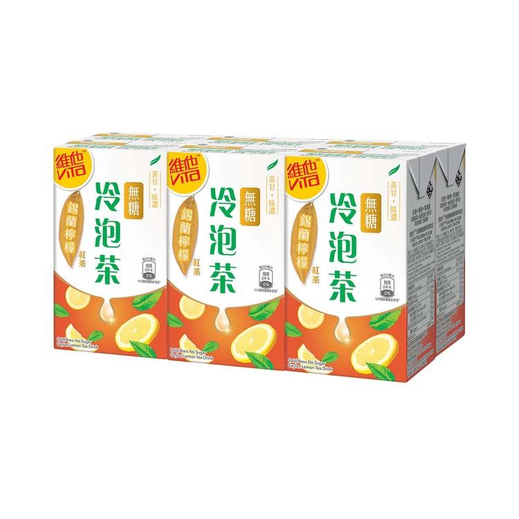 VITA 維他 - 無糖茶-錫蘭檸檬茶 - 250MLX6