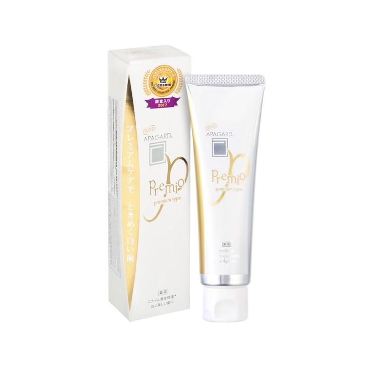 APAGARD - PREMIO 美白防敏修護琺瑯質牙膏-薄荷留蘭香味 - 100G
