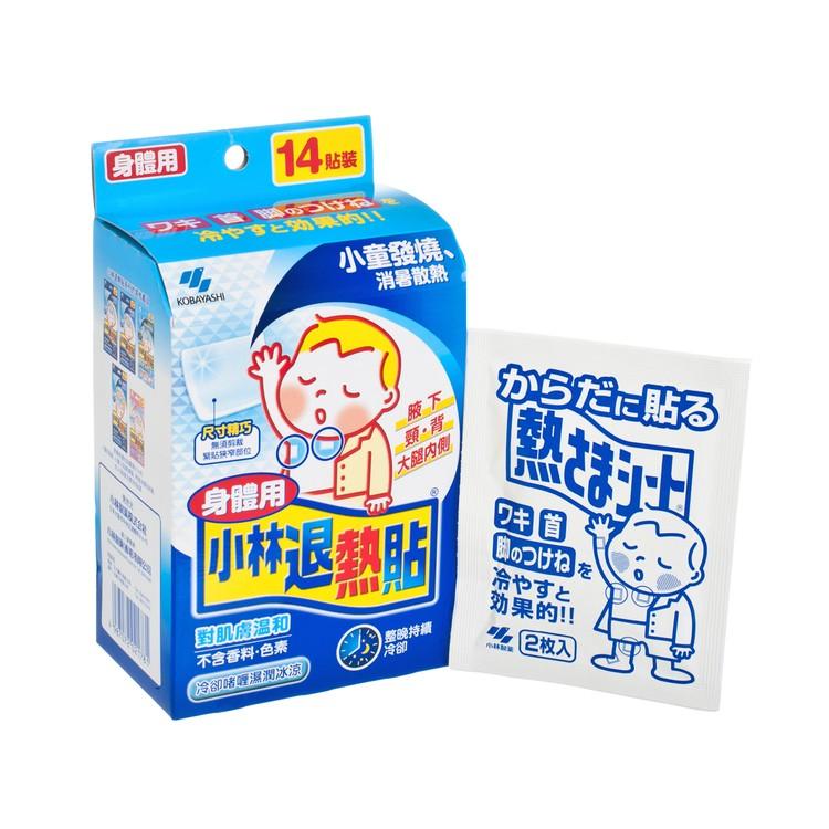 KOBAYASHI - NET COOLING GEL SHEET-BODY - 14'S