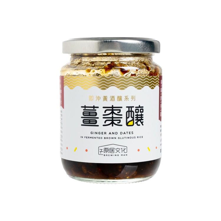原居文化 - 手工釀製薑棗釀 - 240G