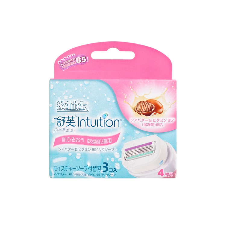 SCHICK - INTUITION PLUS DRY SKIN(REFILL) - 3'S