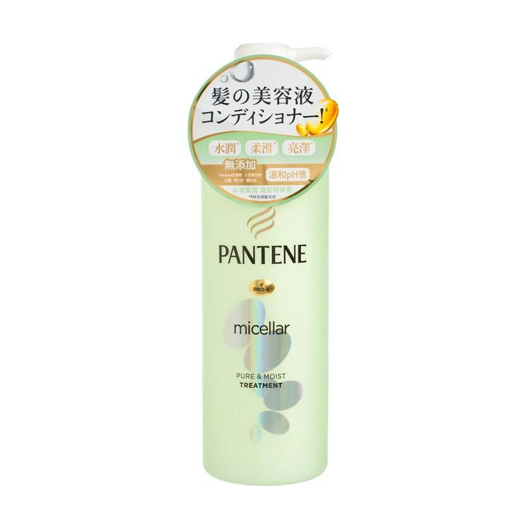 潘婷 - MICELLAR水凝柔潤護髮精華素 - 500G