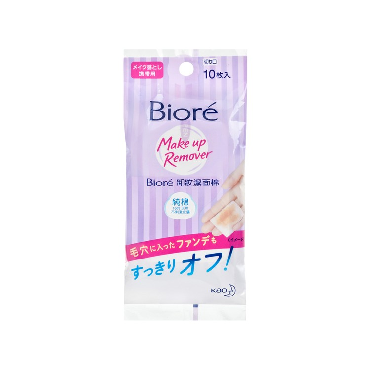 BIORE - CLEANSING COTTON POCKET - 10'S