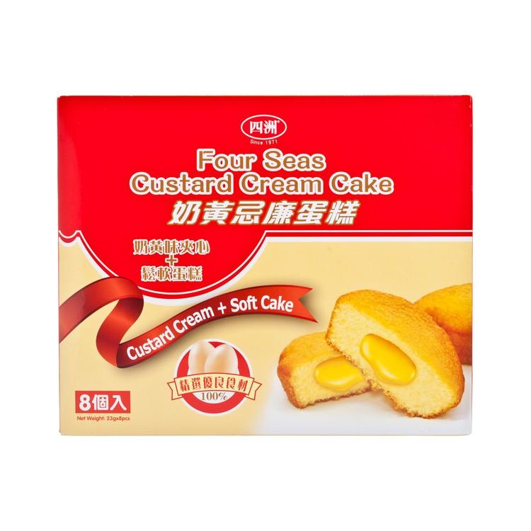 四洲 - 奶黃忌廉蛋糕 - 184G