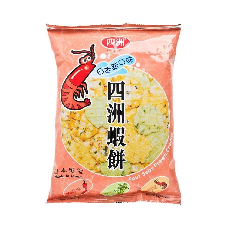 四洲 - 蝦餅-雜錦 - 70G