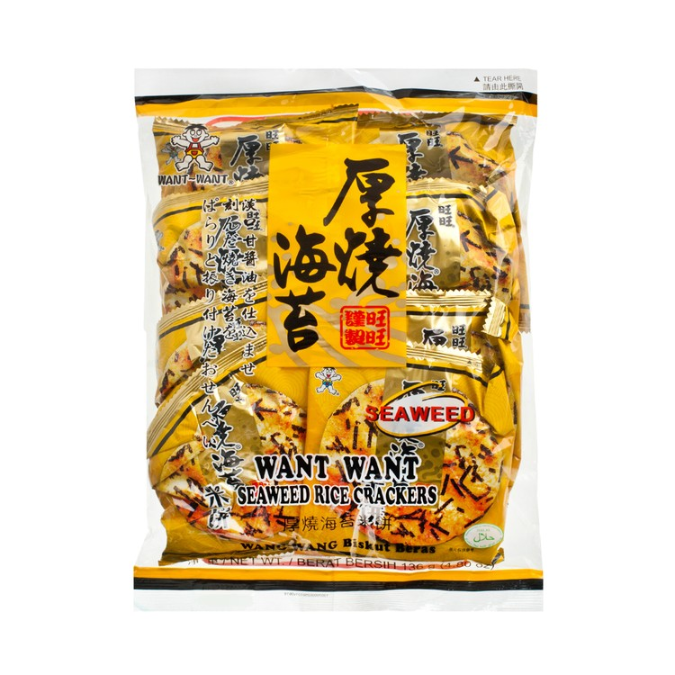 WANT WANT - SEAWEED RICE CRACKERS - 136G