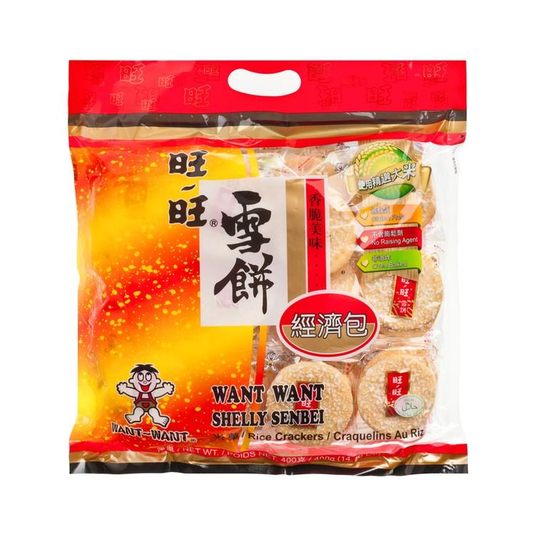 旺旺 - 雪餅 (經濟包) - 400G