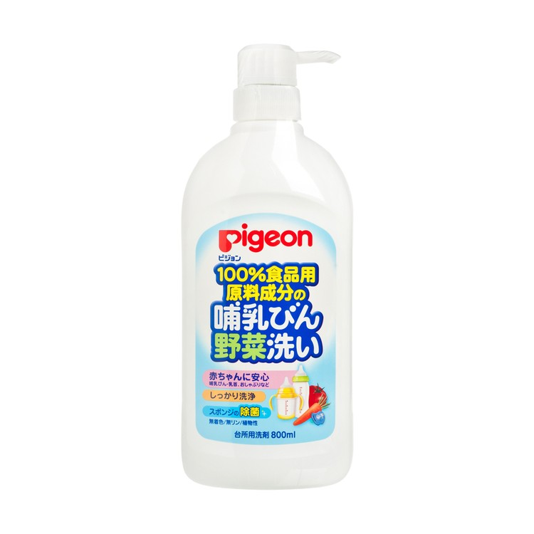 PIGEON - BOTTLE LIQUID CLEANER - 800ML