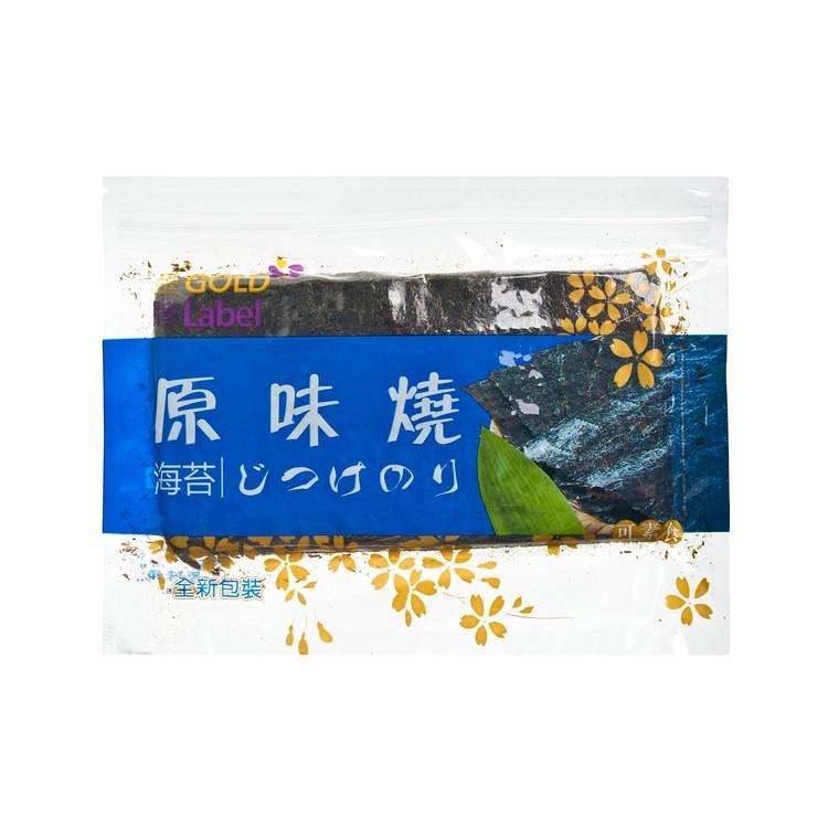 金牌 - 對切燒海苔-原味 - 39G