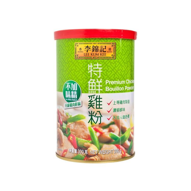 李錦記 - 特鮮雞粉 (不加味精) - 300G