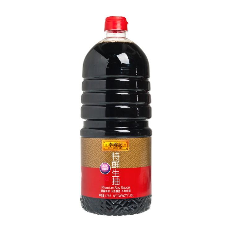 李錦記 - 特鮮生抽 - 1.75L