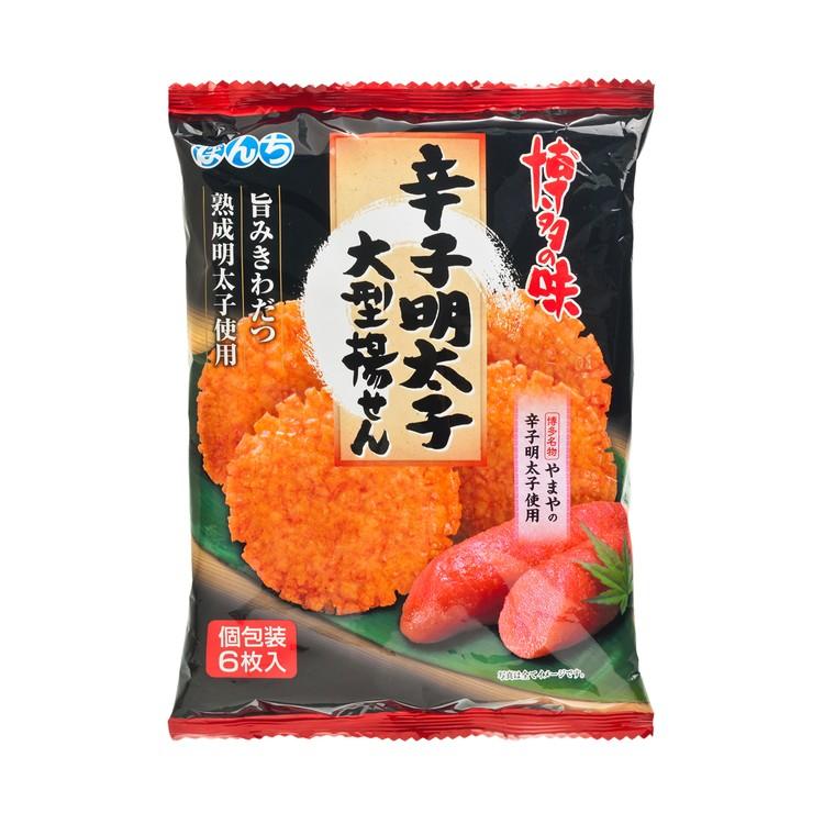 BONCHI - 米餅-辛子明太子 - 6'S