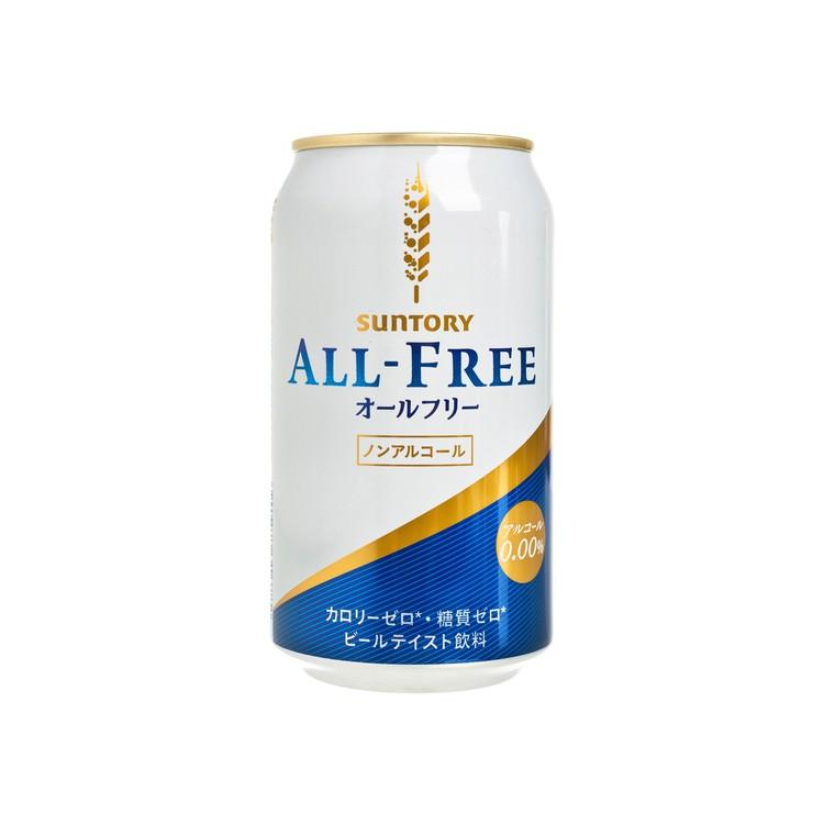 三得利 - 啤酒 (無酒精) - 350ML